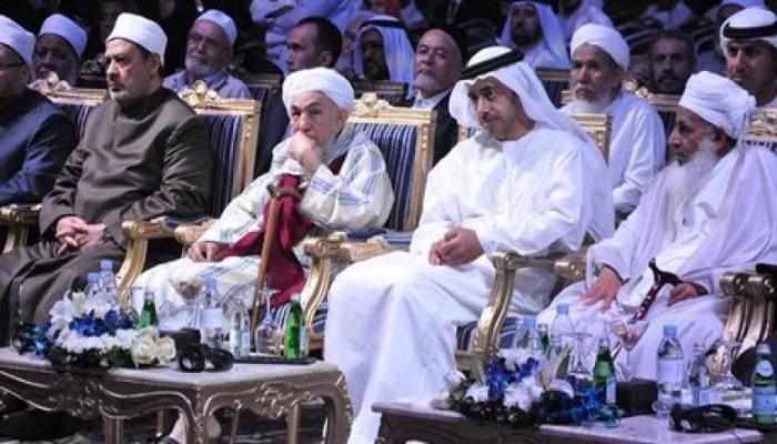 دعم الإمارات للصوفية.. أداة سياسية أم مرجعية دينية جديدة؟!