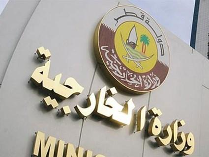 الخارجية القطرية: نتابع بقلق التقارير عن استعانة الإمارات بشركات إسرائيلية للتجسس عليها