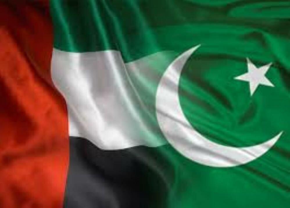 إسلام آباد تحقق في عمليات غسيل أموال بـ150 مليار دولار لشخصيات باكستانية في الإمارات