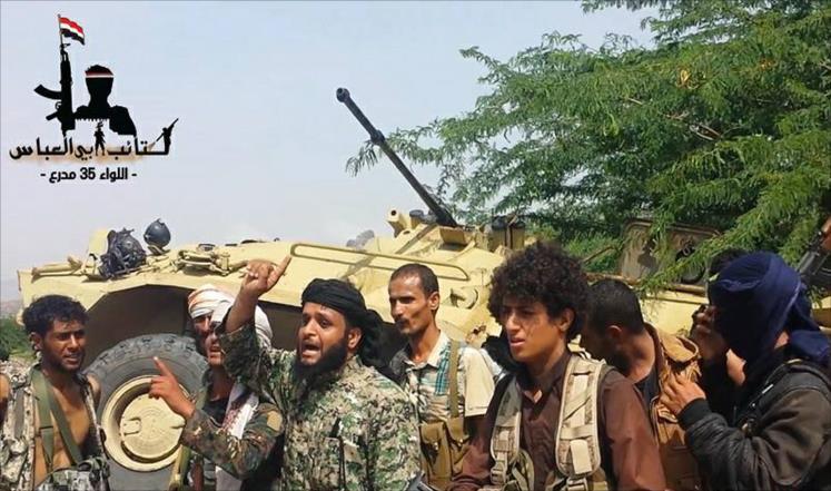 وقفة احتجاجية في تعز ضد إغلاق قوات مدعومة من الإمارات لطريق يربط المدينة بعدن