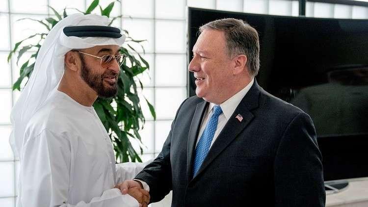 محمد بن زايد يبحث مع وزير الخارجية الأميركي هاتفياً التطورات في المنطقة