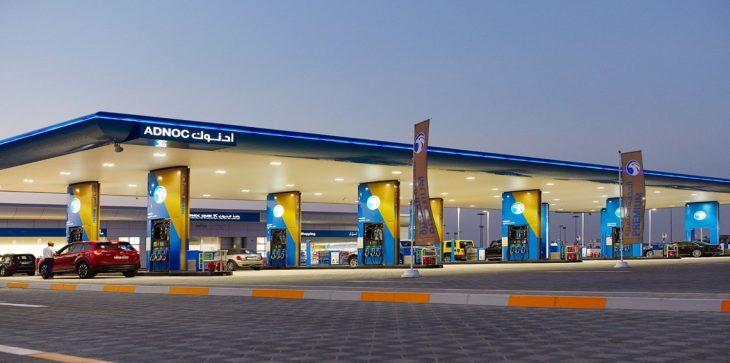 """""""أدنوك"""" الإماراتية تبني منشأة لتخزين النفط تحت جبال الفجيرة"""