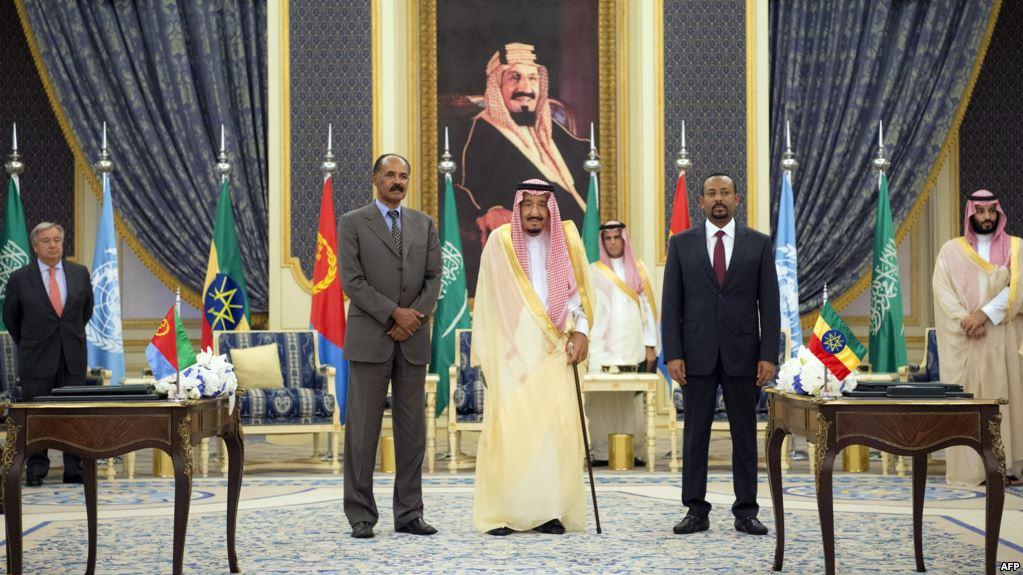 الإمارات ترحب بتوقيع اتفاقية السلام بين إثيوبيا وإريتريا في جدة