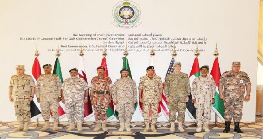 اجتماع لقادة جيوش دول الخليج في الكويت بمشاركة قطر