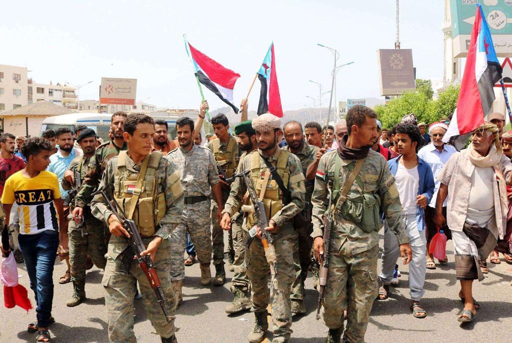 الخارجية اليمنية تتهم