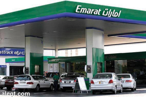الإمارات الأغلى في أسعار الوقود بدول الخليج