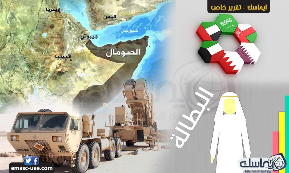 الإمارات في أسبوع.. ارتفاع البطالة والاندفاع نحو تسلح جديد بالتزامن مع الاستعداد لنشر قوات أخرى