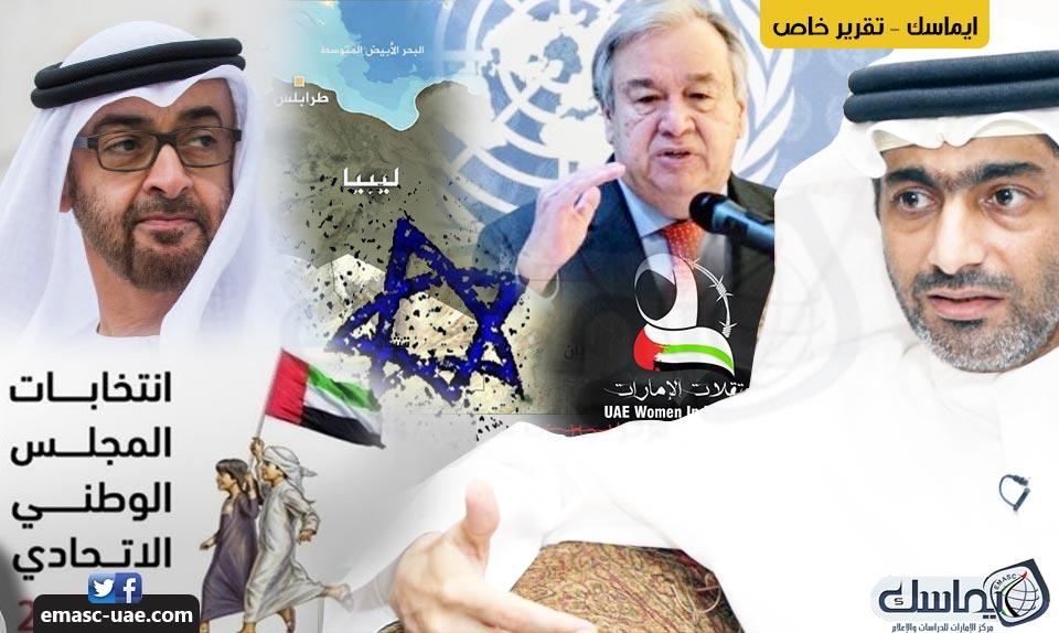 الإمارات في أسبوع.. حظر السياسة في