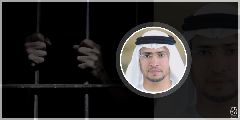 السلطات الإماراتية تحرمالمعتقل الناشط محمد المنصوري من الزيارات العائلية منذ أكثر من سنة