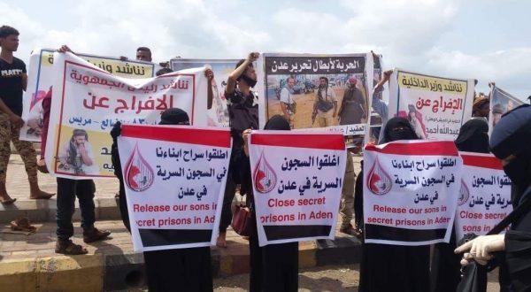 وقفتين في عدن للمطالبة بكشف مصير مخفيين قسرياً ومعتقلين في سجون قوات موالية للإمارات