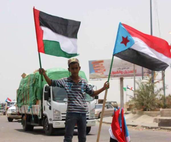 المركز العربي بواشنطن : هل اقتربت الإمارات من تحقيق حلمها لتقسيم اليمن؟