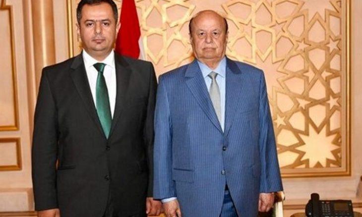 بعد رفضه لثلاث دعوات سابقة ....هادي يوافق على تلبية رئيس الوزراء اليمني دعوة أبوظبي لزيارتها