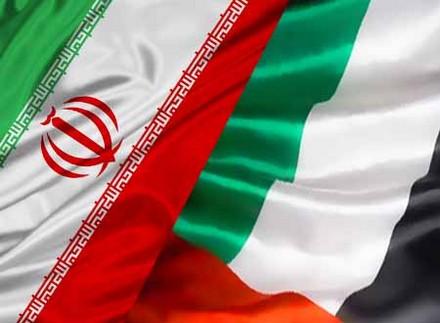الإمارات تخفف قيود التعاملات التجارية مع إيران