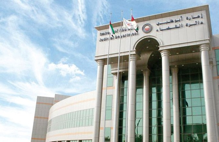 محكمة إماراتية تصدر أحكاماً بالسجن تصل للمؤبد بحق 3 لبنانيين بتهمة العمل لصالح حزب الله
