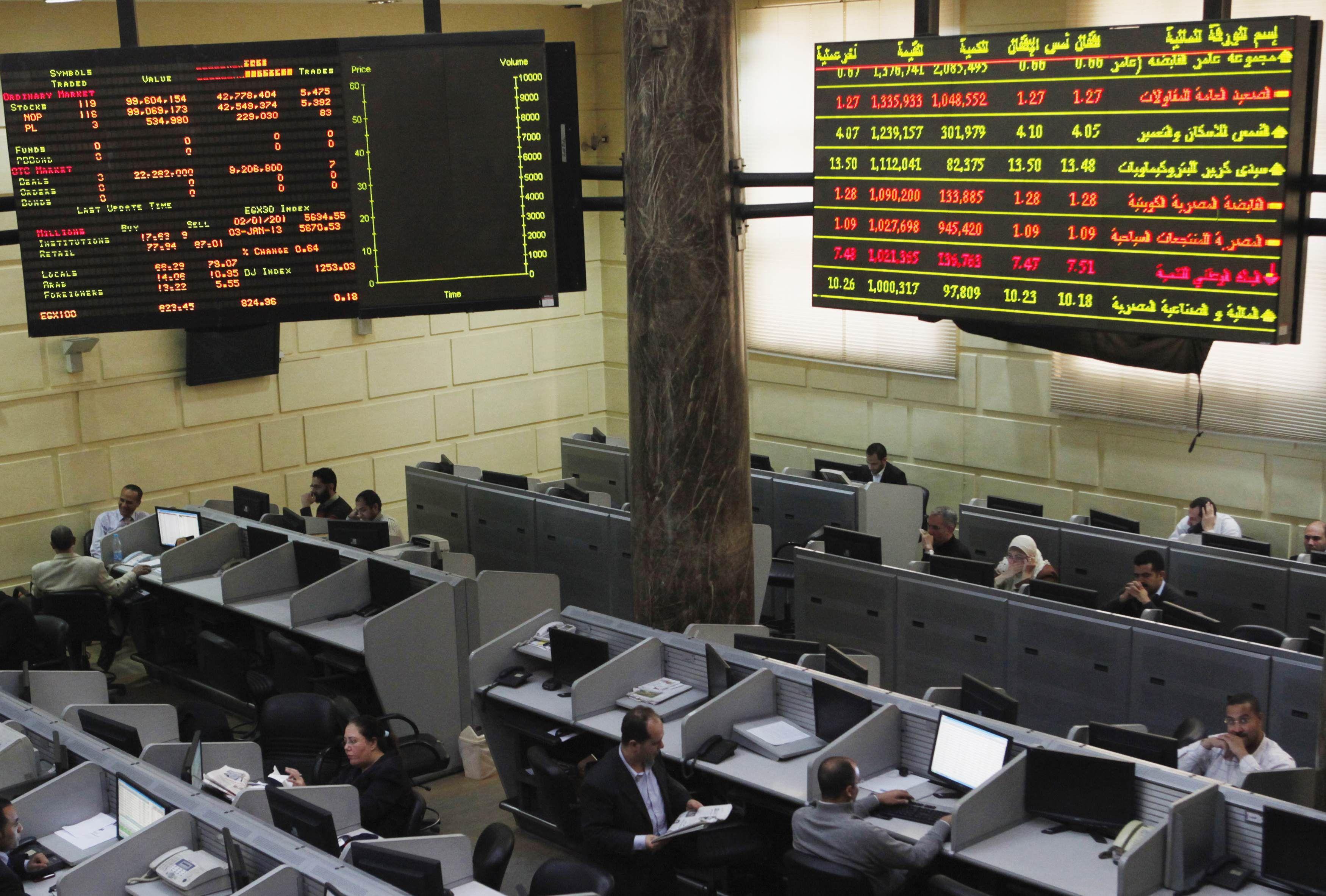 بورصة مصر توقف التعامل على أسهم شركة تابعة لإعمار الإماراتية