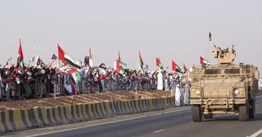 الإمارات وسلطنة عمان تختتمان التمرين العسكرى