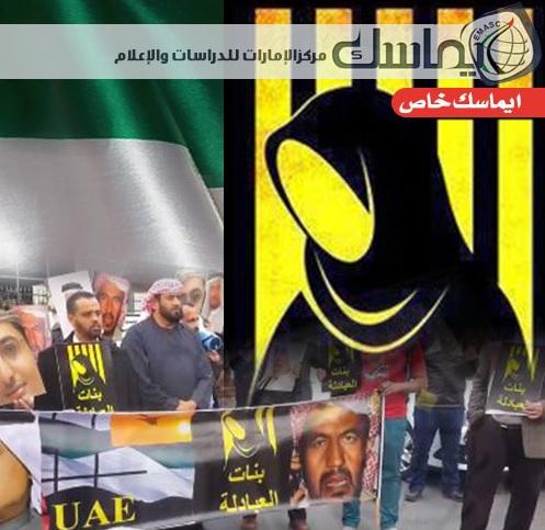 واقع المرأة الإماراتية في يومها...بين حملات الدعاية الرسمية وتزايد الانتهاكات الحقوقية
