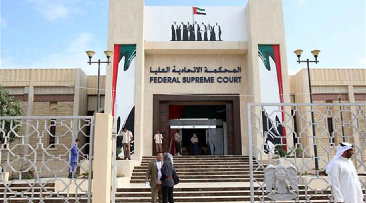 محاكمة مواطنة خليجية في الإمارات بزعم الإساءة لأمن وهيبة الدولة