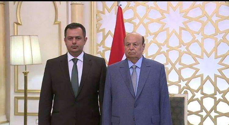 بتوجيه من هادي.. رئيس الوزراء اليمني يرفض دعوة لزيارة الإمارات