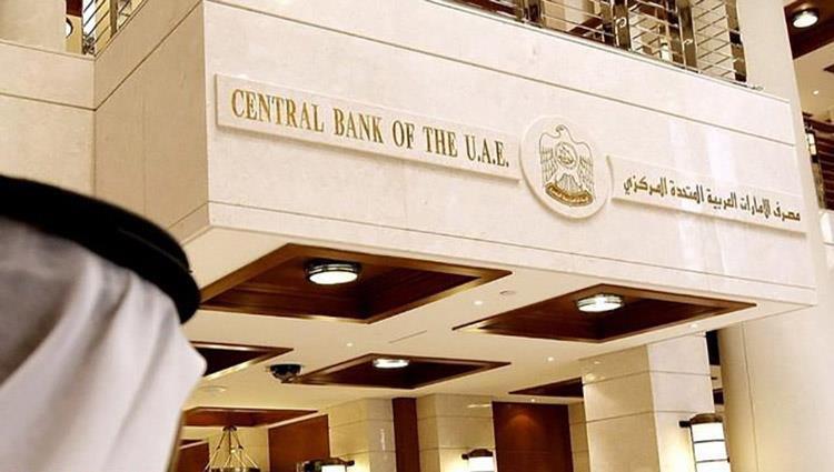 الإمارات تنهي تجميد 496 مليون دولار للكويت