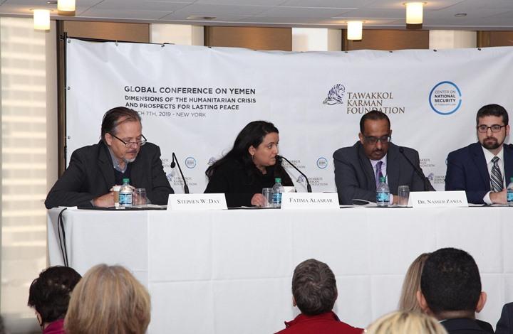 مؤتمر أمريكي يناقش انتهاكات الرياض وأبوظبي والحوثيين في اليمن