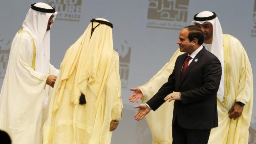 محكمة مصرية تعرض مستندات تكشف تمويل الإمارات لعصابات تخريبية في عهد