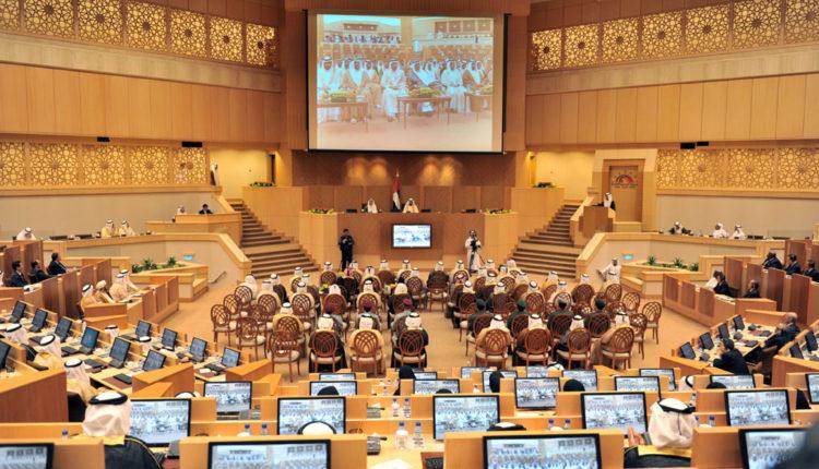 الرئيس الإماراتي يصدر مرســوماً بتشكيل أعضـاء