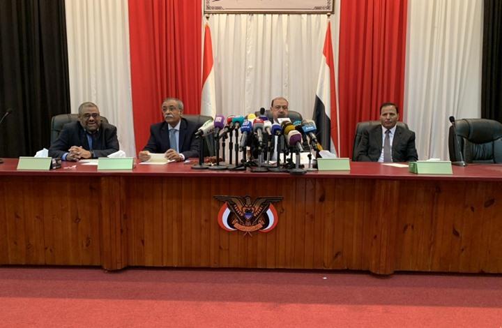 هادي خلال جلسة مجلس النواب اليمني: مشروع الحوثيين يتآكل يوماً بعد آخر