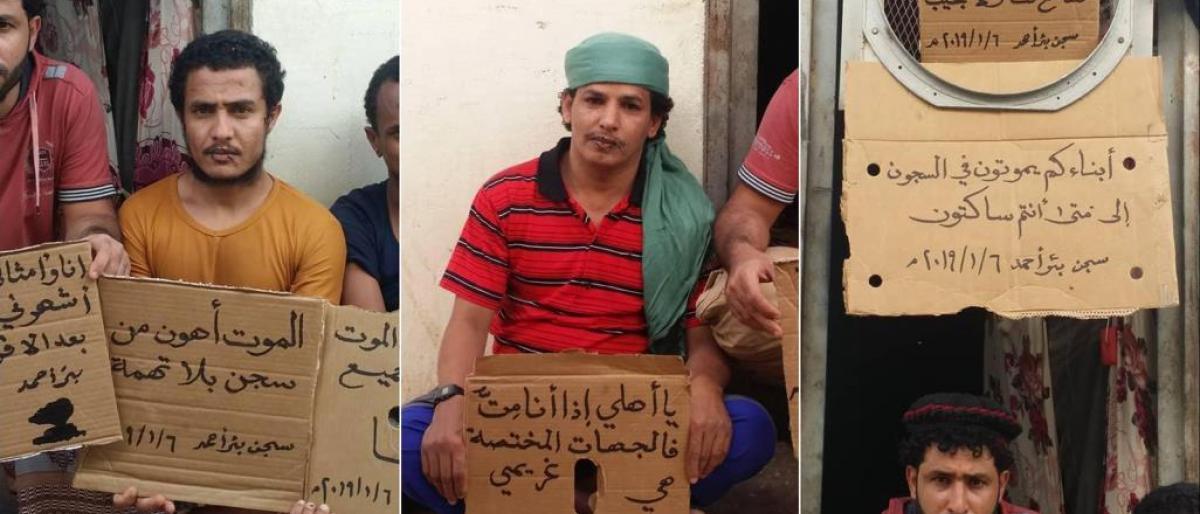 منظمة حقوقية تطالب الأمم المتحدة التحرك لإنقاذ حياة معتقلي سجن تديره الإمارات بعدن