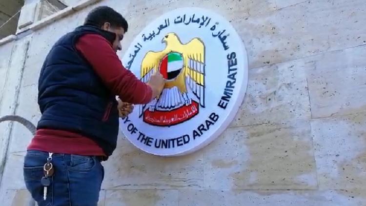 محلل روسي: عودة سفارة الإمارات إلى دمشق اعتراف سعودي بنظام