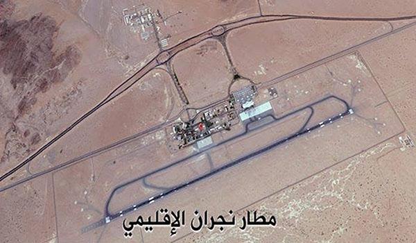 الحوثيون يقصفون مطار نجران جنوبي السعودية بطائرة مسيرة