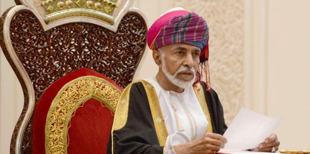 لوفيغارو: غموض حول خلافة سلطان عُمان ومخاوف من السعودية والإمارات