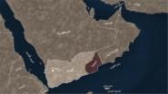 ناشونال إنترست: تحركات أبوظبي والرياض في اليمن لمحاصرة عُمان تدفعها للتخلي عن حيادها السياسي