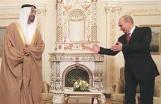 الدور الإماراتي في دعم تحركات روسيا لاستعادة نفوذها في اليمن