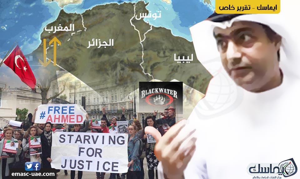 الإمارات في أسبوع.. أبوظبي انتهاكات مستمرة ومنصة إدارة الفوضى في الخارج