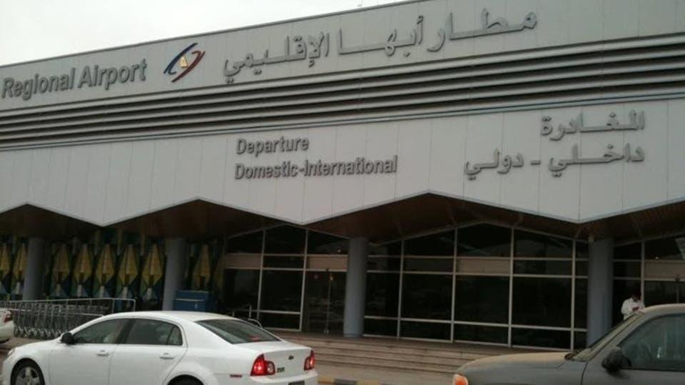 الإمارات تدين هجوم الحوثيين على مطار أبها السعودي