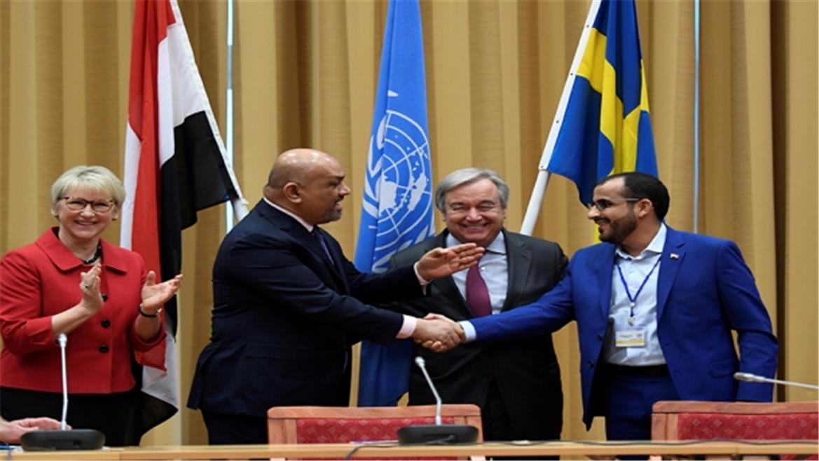 الخارجية اليمنية تحذر من انهيار اتفاق ستوكهولم بشأن الحديدة
