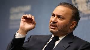 الإمارات تنتقد تخفظ قطر على بياني قمتي مكة