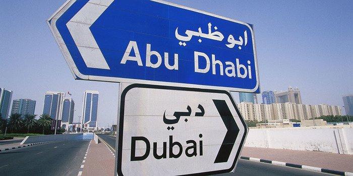 بسبب الأزمة الإقتصادية...أبوظبي تؤجل تحصيل 20 مليار دولار مستحقة على دبي