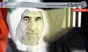 الذكرى السابعة لاعتقال الشيخ سلطان بن كايد القاسمي.. رؤية متقدمة في مواجهة الظلم
