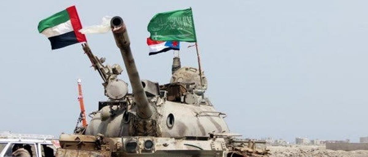 وسط انقسام إماراتي سعودي ...جنوب اليمن يسير ببطء نحو الاستقلال
