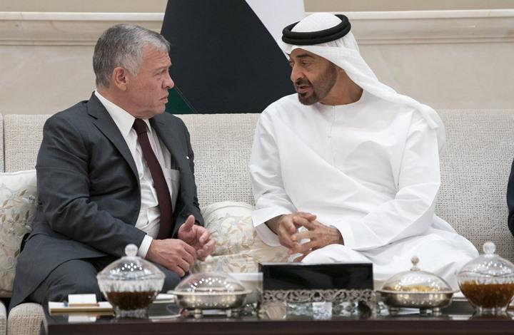 هآرتس : العلاقات بين الإمارات والأردن تمر بأزمة