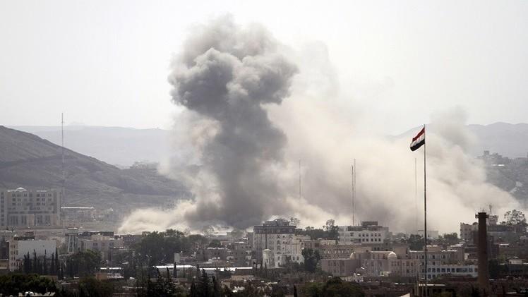 الأمم المتحدة تدين غارة لقوات التحالف على حافلة ركاب بصعدة قتلت مدنيين