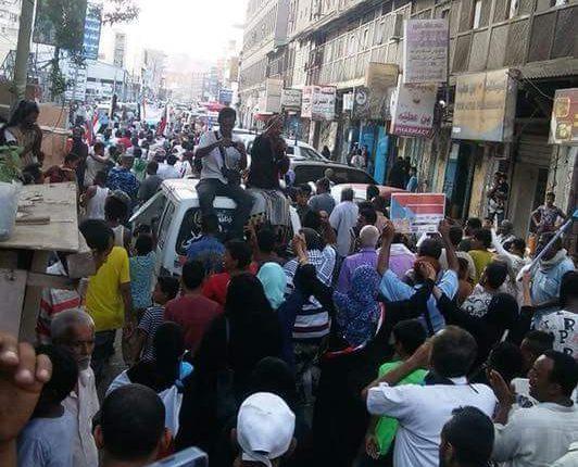 مظاهرات في عدن ضد الحكومة اليمنية استجابة لدعوات