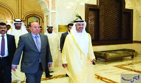 هادي يبحث مع عبدالله بن زايد في نيويورك التطورات في اليمن