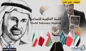 الإمارات في أسبوع.. محمد الركن بؤرة الاهتمام الدولي ودعاية التسامح خديعة سيئة
