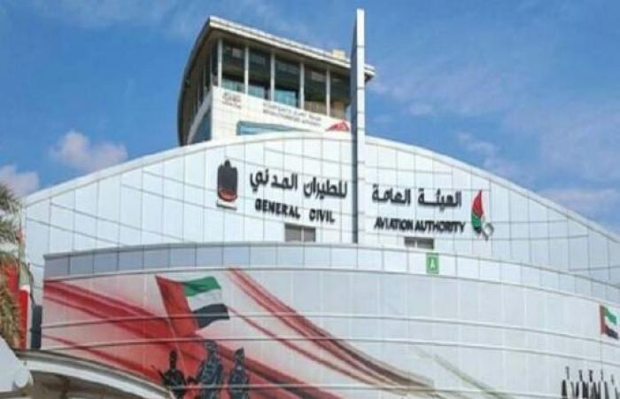 الإمارات تنفي استهداف مطار دبي بطائرة مسيرة...والحوثيون يتوعدون بمزيد من الهجمات