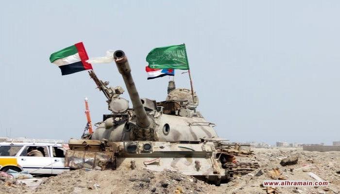 ميدل إيست آي : انسحاب الإمارات فصل جديد من الحرب في غرب اليمن
