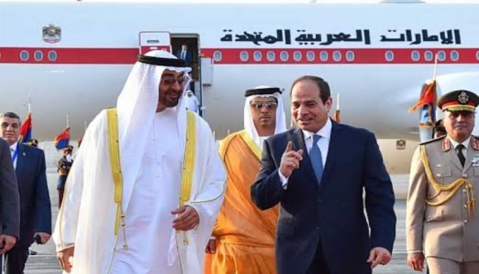 وزيرة مصرية تثير المخاوف حول حقيقة المنصة الاستثمارية بين أبوظبي والقاهرة