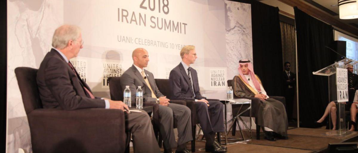مؤتمر في نيويورك لمجابهة إيران يجمع السفير الإماراتي ووزير الخارجية السعودي مع رئيس